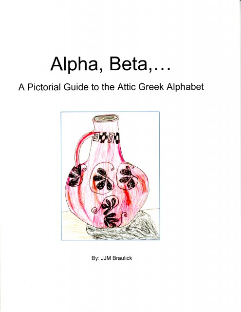 Alpha, Beta Cover