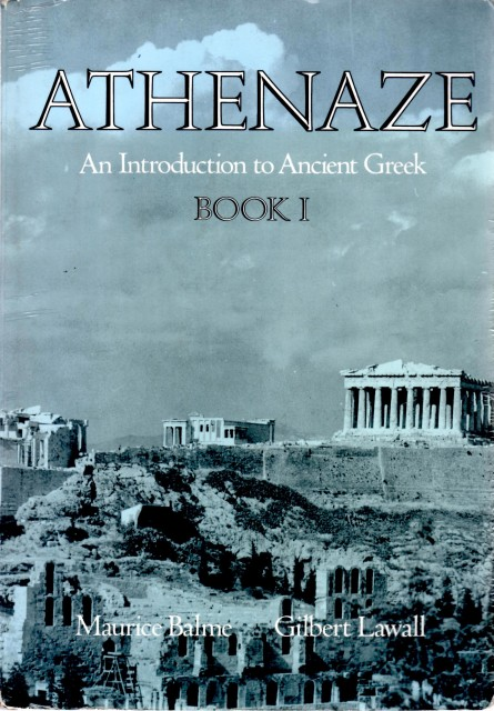Greek Athenaze I Front