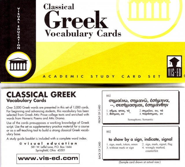 Greek Vocabulary Cards Box